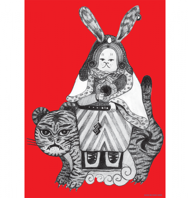 rabbit on tiger