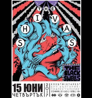The Shivas Poster